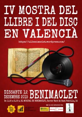 Mostra-IV-llibre-disc-valencia